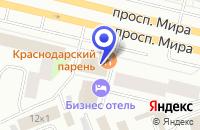 Схема проезда до компании ЗАПСИБКОМПЛЕКТ в Сургуте