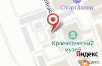 Схема проезда до компании Энергопром в Сургуте