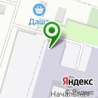 Местоположение компании Начальная общеобразовательная школа №40