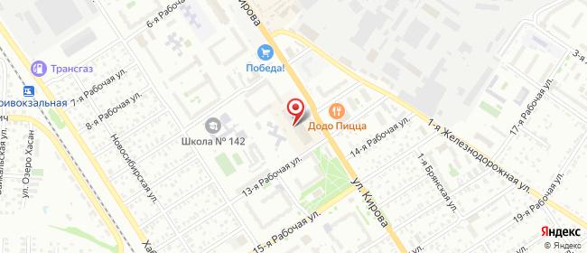 Карта расположения пункта доставки Омск Кирова в городе Омск