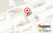 Автосервис Формат Авто в Сургуте - улица 30 лет Победы, 27А: услуги, отзывы, официальный сайт, карта проезда