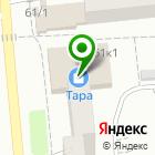 Местоположение компании Магазин диабетических продуктов