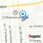 Алладин на карте Омска