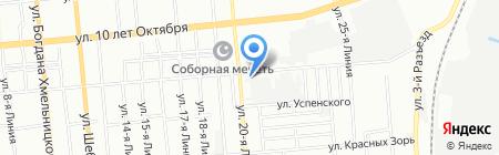 Межрайонный центр земельного кадастра на карте Омска