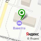 Местоположение компании Сибстройбетон