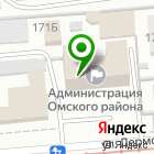 Местоположение компании Отдел по физической культуре и спорту Администрации Омского муниципального района