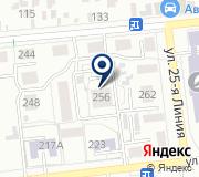Черная Масть, интернет-магазин сувениров