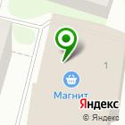 Местоположение компании ИнтерСфера