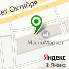 Местоположение компании Единый миграционный центр