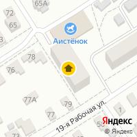 Световой день по адресу Российская федерация, Омская область, Омск, 19-я Рабочая ул, 81