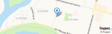 Аристократ-кафе на карте Сургута