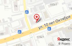 Спортивный клуб «Стимул» в Омске по адресу ул. 10 лет Октября, д.193: цены, отзывы, услуги, расписание работы