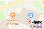 Схема проезда до компании Сургутнефтегазбанк в Сургуте