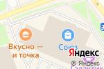 Схема проезда до компании Связной в Сургуте