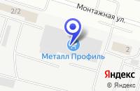 Схема проезда до компании ГРУЗОВОЕ СТО ВИТАИР в Сургуте