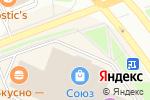 Схема проезда до компании Ноготок в Сургуте