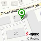 Местоположение компании Автометрика55