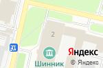 Схема проезда до компании Буревестник в Омске