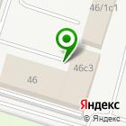 Местоположение компании НДМ-ЭКСПРЕСС