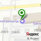 Местоположение компании Оптово-розничный магазин бижутерии