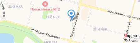 Парфюмерия и бижутерия на карте Сургута