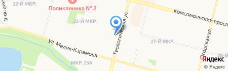 Effective English на карте Сургута