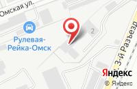 Схема проезда до компании Плитторг в Омске