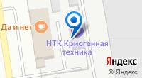 Компания Криогенная техника на карте