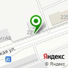 Местоположение компании Омскглавснаб