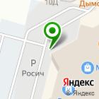 Местоположение компании Проф Косметика