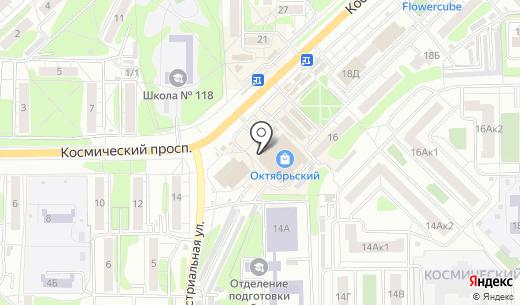 РАДУГА. Схема проезда в Омске