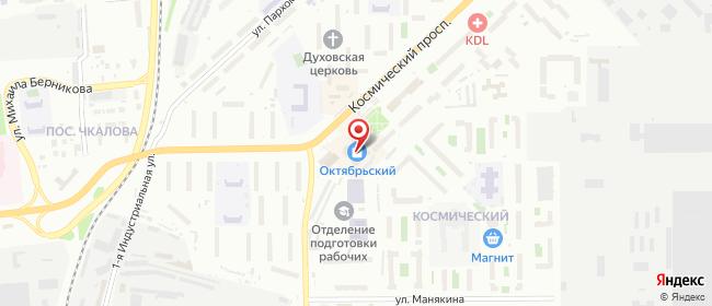 Карта расположения пункта доставки Омск Космический в городе Омск
