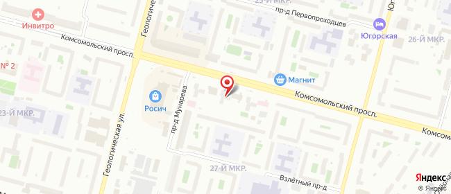 Карта расположения пункта доставки Сургут Комсомольский в городе Сургут