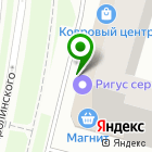 Местоположение компании DIKARI