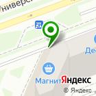 Местоположение компании SHOPNAILS