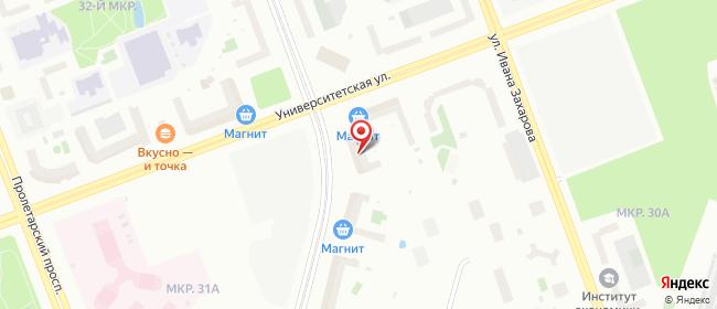 Карта расположения пункта доставки Халва в городе Сургут