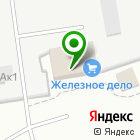 Местоположение компании Омсктехоптторг