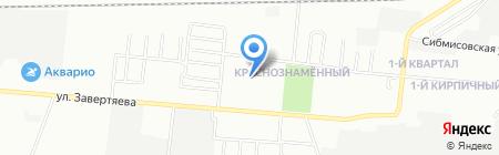 Валентина на карте Омска