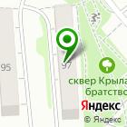 Местоположение компании Управление Министерства труда и социального развития по Омскому району Омской области