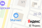Схема проезда до компании Магнит Косметик в Сургуте