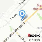 Сэкономь на карте Омска