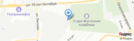 Уралплит на карте Омска