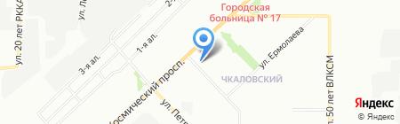 Платежный терминал Сбербанк России на карте Омска