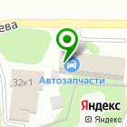 Местоположение компании Магазин автозапчастей и строительных товаров
