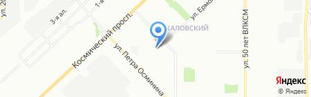 Глэдис на карте Омска