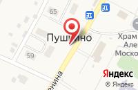 Схема проезда до компании Автохимэксплюс в Пушкино