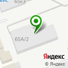 Местоположение компании Сибирский питомник