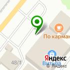 Местоположение компании Дом ковров