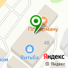 Местоположение компании Магазин запчастей для бензопил и электроинструментов