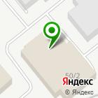 Местоположение компании Сибнефтестрой